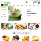 FM10 농수산식품