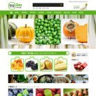 FM13 농수산식품