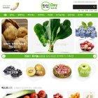 FM14 농수산식품