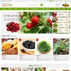 싱싱한야채 ♡농산물최적