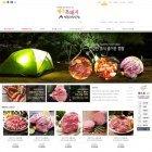 EL811 ★제주캠핑비프닷컴