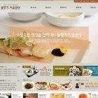홈페이지형 DD155