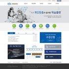 홈페이지 시안 01