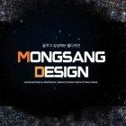 메인배너_star02