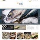 EL860 ★남해안수산물닷컴