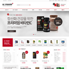 월드팜♥건강보조식품