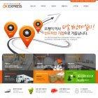 홈페이지형 DD30