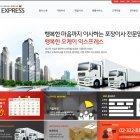 홈페이지형 DD52