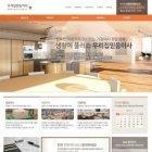홈페이지형 DD176