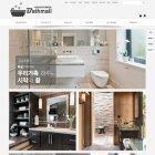 BMN02 욕실★모바일