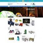 SE5 캠핑등산★모바일