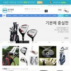 SE9 골프용품★모바일SET