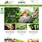 유기농세상♥농수산물최적