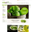 초록농장 ♥ 농산물 인기