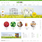 바른식품 ♥ 농산물 최적