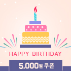 ㅇ팝업19_생일쿠폰