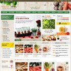 ★건강한음식 그린채소