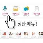 상단 아이콘 메뉴