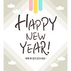새해인사 팝업_pop08