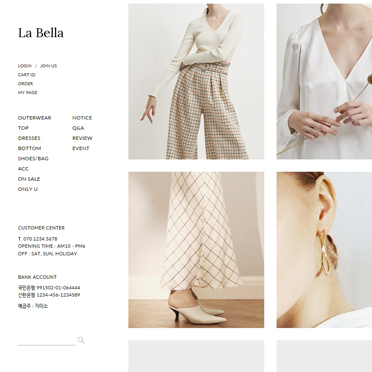 vol.109 La Bella 영어
