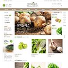 오가닉푸드 2 유기농식품