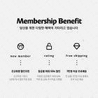 회원혜택 배너 팝업