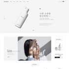 그레이스 영문 ■ 화장품