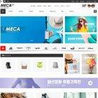 MECA02 패션★모바일