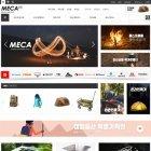 MECA05 등산캠핑★모바일