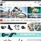 MECA08 자전거★모바일