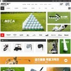 MECA09 골프용품★모바일