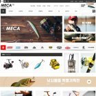 MECA10 낚시용품★모바일