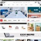 MECA14 가구★모바일