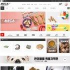 MECA15 반려동물★모바일