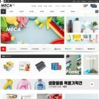 MECA16 생활용품★모바일
