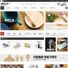 MECA18 주방★모바일