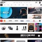 MECA19 음향기기★모바일