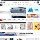 MECA21 이불침구★모바일