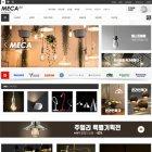 MECA24 조명★모바일