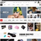 MECA28 미용★모바일