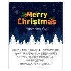 pu_020 크리스마스