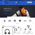 반응형웹 Q16201 전자제품