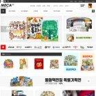 MECA29 동화책★모바일