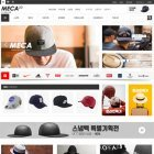 MECA30 모자★모바일