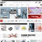 MECA33 건강의료★모바일