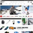 MECA34 스키보드★모바일
