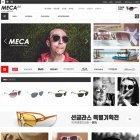 MECA35 선글라스★모바일