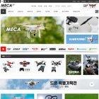 MECA39 드론★모바일