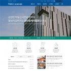 협회C 와이드 홈페이지 (30P 디자인 제작 + 1년 호스팅(프리미엄) 포함 + 유지보수)