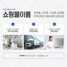 회사소개 TYPE_01